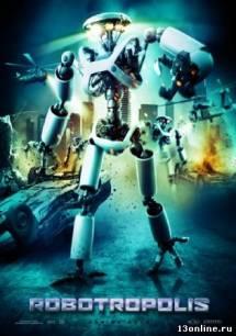 Роботрополис