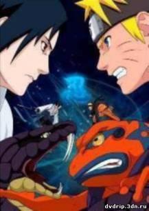 Наруто 270 серия / Naruto shippuuden 270